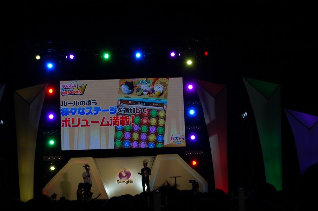 パズドラWではルールの異なる様々なステージがプレイできる。