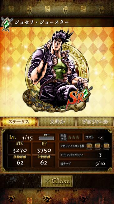 キャラクターの左下に小さく出ている数字が限界突破出来る回数と現在の状態。