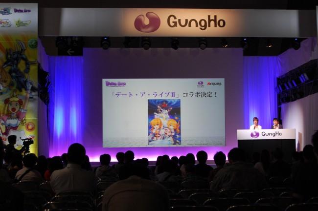 東京MX、AT-Xほかにて4月11日(金)よりテレビアニメが放映中の「デート・ア・ライブⅡ」