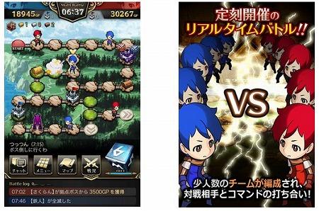 最大5人vs 5人で繰り広げるコマンドの打ち合い!
