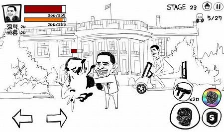 オバマとプーチンが格ゲーで戦う!
