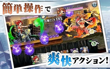 現代日本を舞台にした横スクランアクション×バトルRPG!