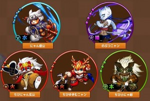 5種類のレアキャラクターが貰える!