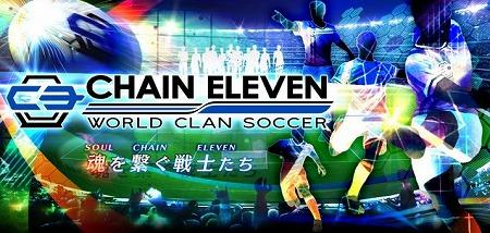 『チェインイレブン ワールドクランサッカー』Android版の事前登録を開始!