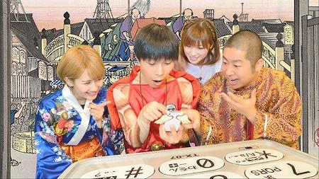 テレビ東京のアプリ情報番組「神アプリ @隆盛紀-ONLINE-」番組風景。