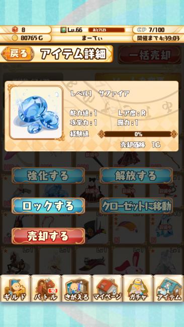2014-06-04 14.20.56