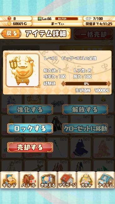 2014-06-04 14.28.34