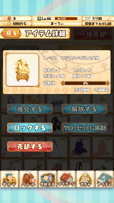 2014-06-04 14.28.39