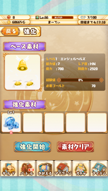 2014-06-04 14.43.05