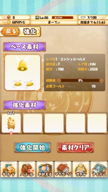 2014-06-04 14.48.54