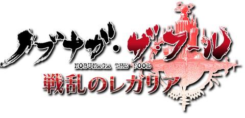 爽快ロボRPG 『ノブナガ・ザ・フール 戦乱のレガリア』、事前登録実施中!