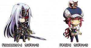 再臨の黒騎士「ランスロット」と謎の少女「ネビア」