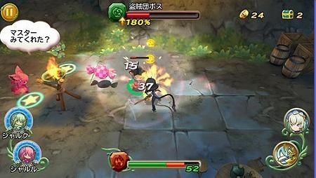 『聖剣伝説 RISE of MANA』ゲーム画面