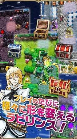 伝説の王国を巡る冒険!