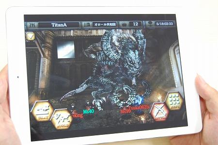 5vs5のマルチプレイヤーオンラインバトル『WORLD WAR TITAN:FLONT LINE』を先行体験!