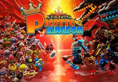 カンタンタッチアクションRPG『ピコットキングダム』、本日よりAndroid版先行配信スタート!