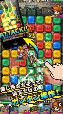 同じ色のパズルブロック「ポコロン」をなぞって主人公キャラクターを動かせ!