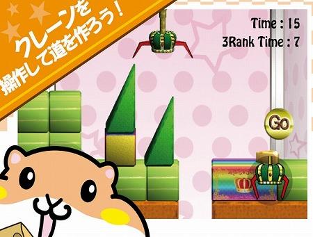 ハムスターの3Dパズルゲーム!