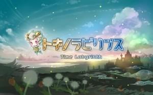近日配信予定の探索型 RPG『トキノラビリンス』、iOS版の事前登録締切迫る!