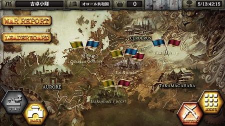 オロール共和国、ツェルベルス帝国、 高天原皇国の3国が舞台!