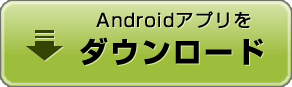 xsp_dl_android2.png.pagespeed.ic.XYLWt_mv-o