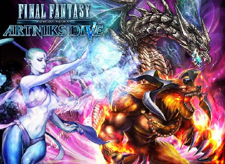 『FINAL FANTASY ARTNIKS DIVE』配信決定!