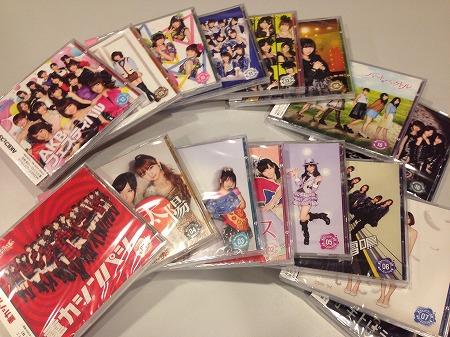AKBチームサプライズシングル全16枚CDセットを1名様にプレゼント!