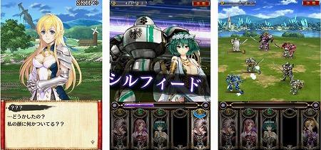 歴史×ロボット×ファンタジーが融合した世界で天地統一を目指せ!