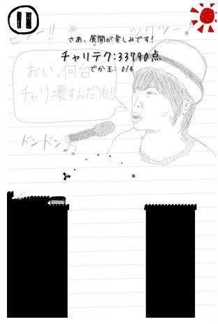 Daichi描き下ろしの背景落書き。