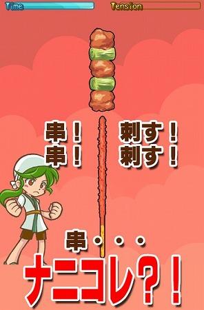 串と串以外を素早く見極めこだわりの「ねぎま」を量産!