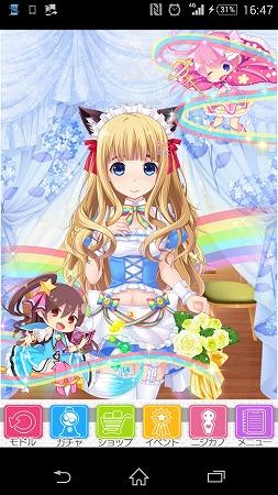 現在10万DL記念の虹色メイド服を着せてます(*´∀`)