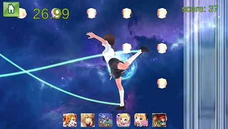 女子高生が空を飛ぶ!