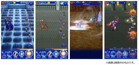 『ファイナルファンタジー レコードキーパー』ゲームイメージ。