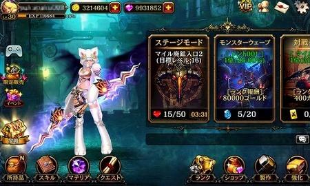 ゲームマイページ