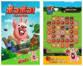 「LINEポコポコ」ゲーム画面。
