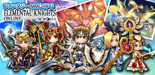elemental_knights01