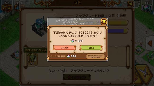 2014-09-24 16.47.00
