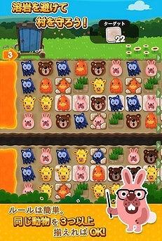 ブロックを揃えて消すだけの、ポコポコ爽快・パズルゲーム!