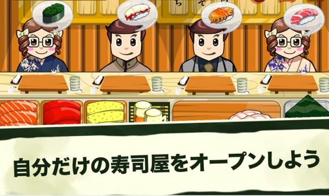 100種類を超える寿司ネタ!