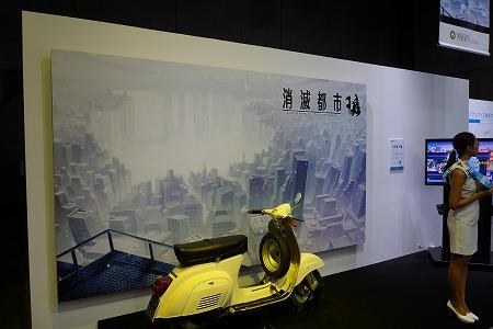 ランアクションRPG『消滅都市』のバイク!