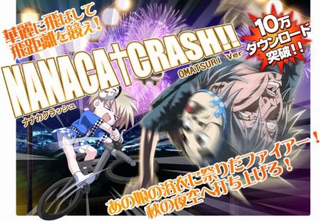 NANACACRASH01