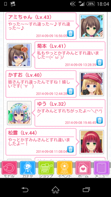 チームアプリゲットの掲示板!うれししぎる!( ;∀;)