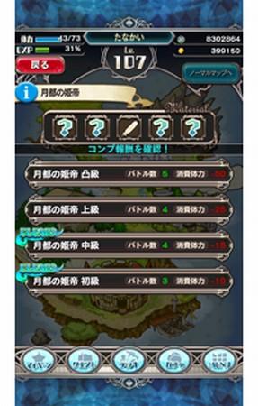 battleofengel01