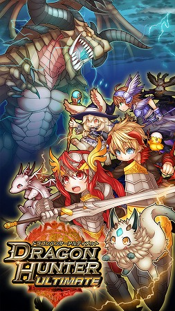 dragon-hunter4
