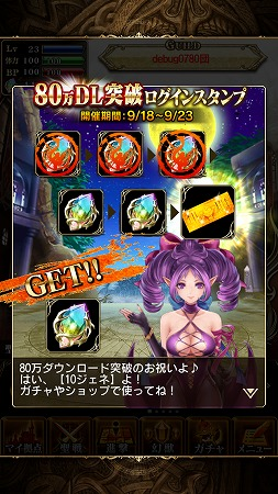 dragon_genesis2