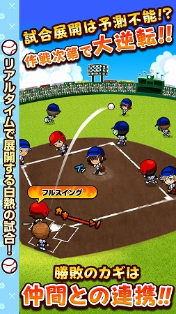 koshien-pocket3