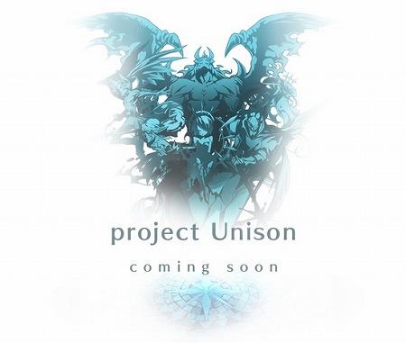 project-unison