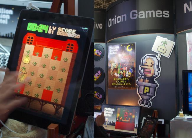 ミリオンオニオンホテルは、畑からランダムに生えてくる玉ねぎをタップし、ビンゴさせると点数が入るパズルゲーム。