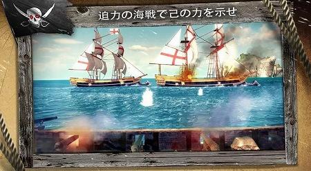 新たな「アサシン クリード」の冒険に挑め!