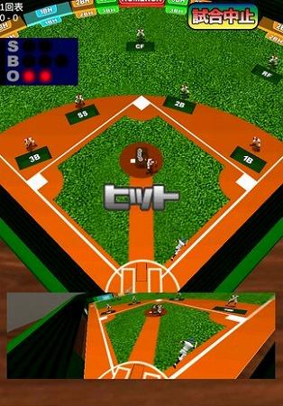 打って投げるシンプルな野球盤!